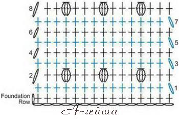 2013-07-08_091321 (350x234, 128Kb)