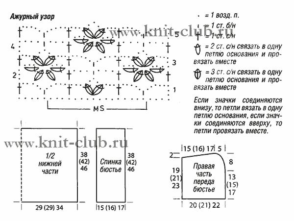 1372995003_top-bjuste-s-cvetochnym-uzorom-krjuchkom (600x451, 17Kb)