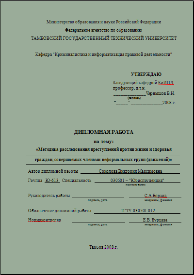 52966_html_m77af87e (400x565, 28Kb)