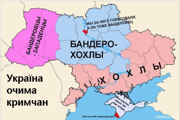 Карты украины глазами ее жителей