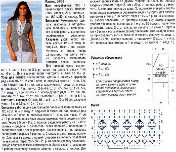 ser-jelet1 (700x604, 215Kb)