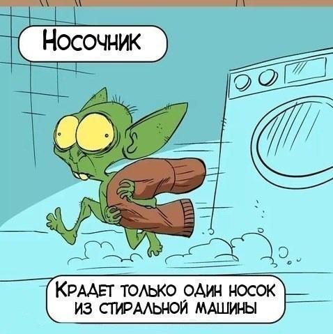 http://img1.liveinternet.ru/images/attach/c/8/102/768/102768849_image.jpg