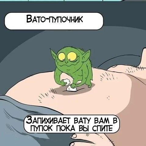 http://img1.liveinternet.ru/images/attach/c/8/102/768/102768851_image.jpg