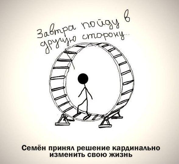 http://img1.liveinternet.ru/images/attach/c/8/102/769/102769211_poydu_v_druguyu_storonu.png