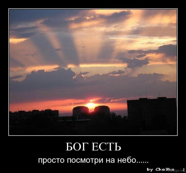 berloga.net_836655863 (650x604, 80Kb)