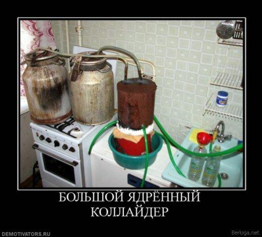 berloga.net_748755198 (531x480, 96Kb)