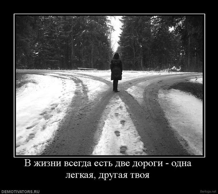 berloga.net_786726654 (700x625, 219Kb)