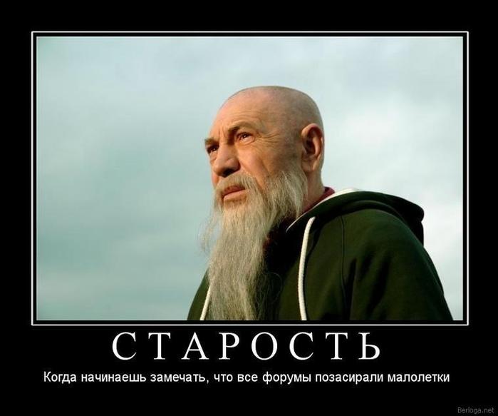 berloga.net_801294428 (700x583, 127Kb)