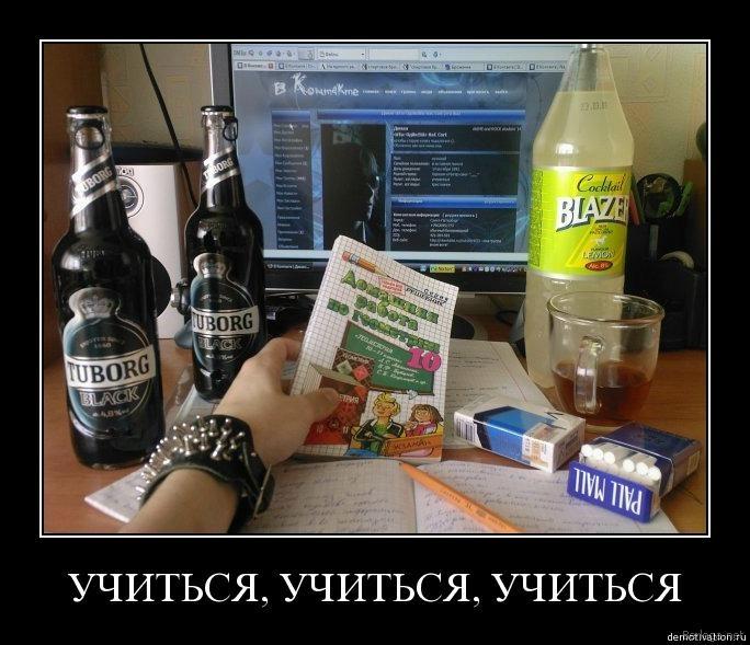 berloga.net_808082661 (684x589, 173Kb)