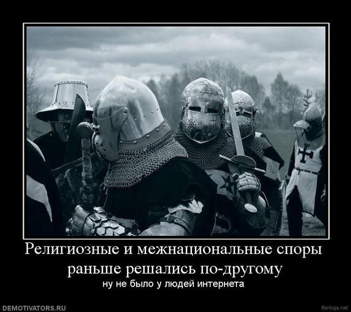 berloga.net_826497390 (700x622, 203Kb)