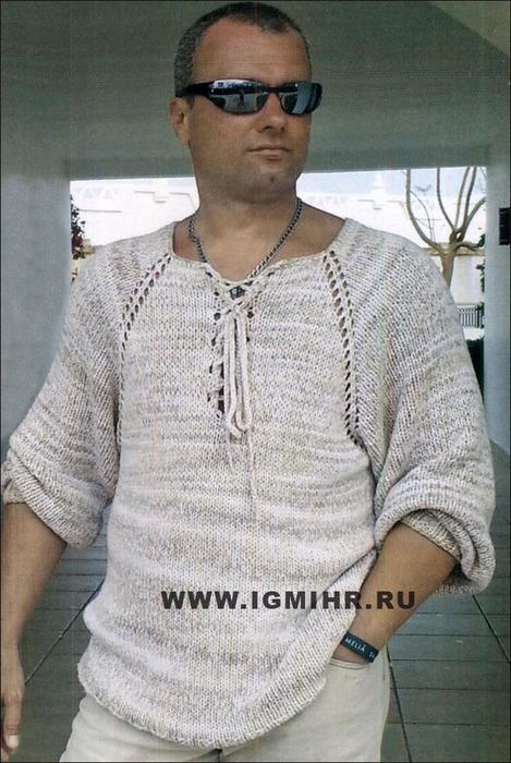 мужской пуловер-реглан на