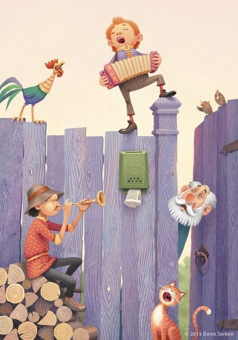 childrens-book-illustrations-denis-serkov-6