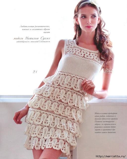 летнее платье крючком (2) (512x640, 191Kb)