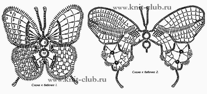 БАБОЧКИ -Схема (700x317, 87Kb)