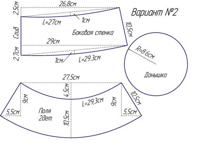 Шляпки1 (700x494, 138Kb)