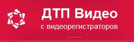 Безымянный (269x86, 6Kb)