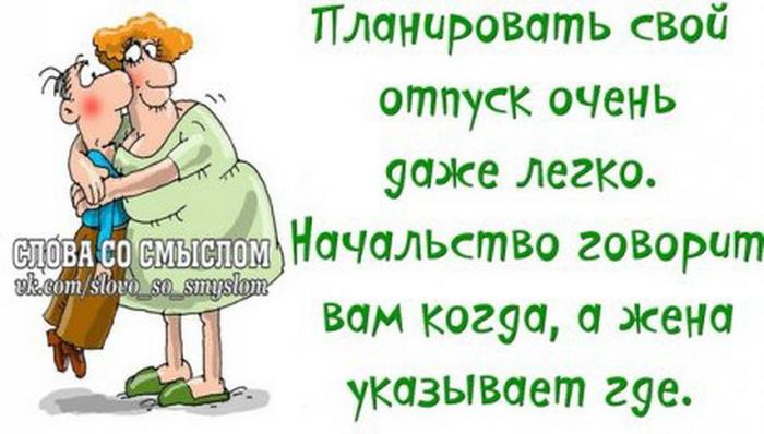1371388084_1371304040_zb7s4uwg0ww_resize (700x398, 260Kb)