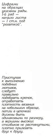 01 (173x444, 30Kb)