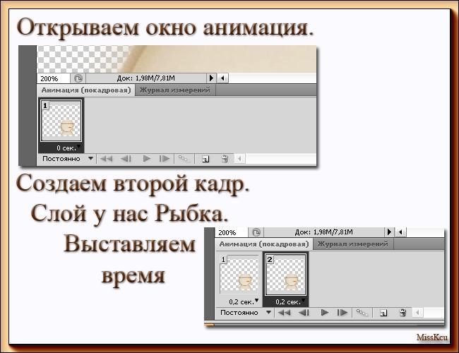 6 (650x500, 158Kb)