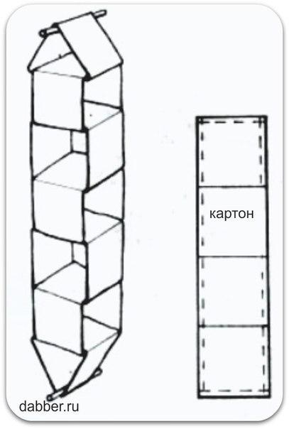 2 (407x604, 57Kb)