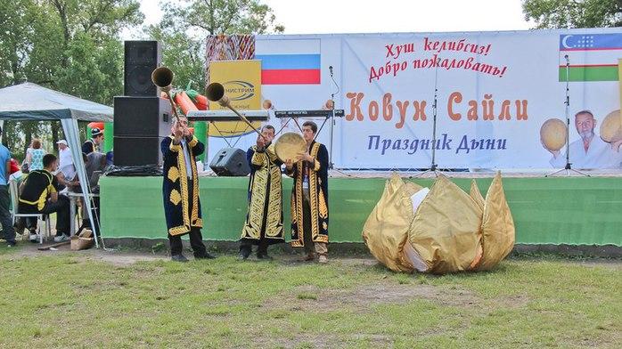 Народный узбекский праздник 'Ковун сайли'