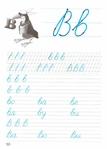 Превью p0051 (502x700, 181Kb)