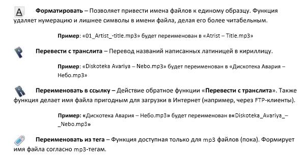 Строка редактирования