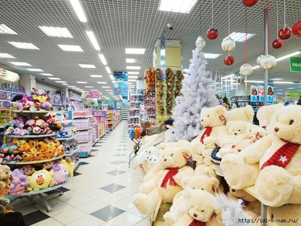 купить игрушки детям в интернет магазине,/4682845_pict (604x453, 232Kb)