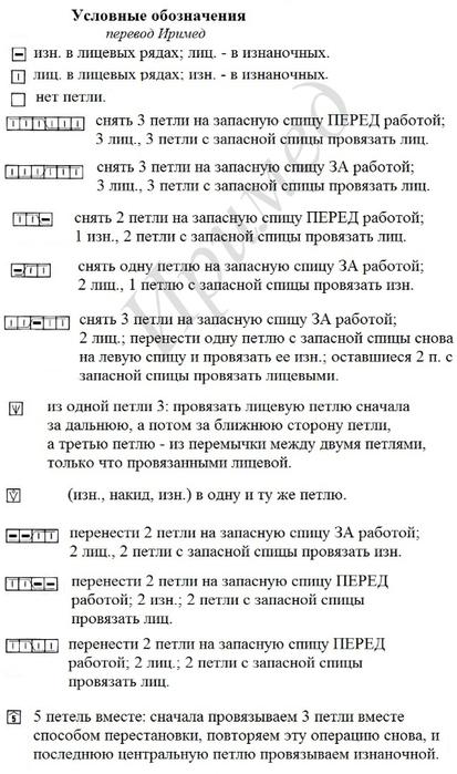 0_a1cd9_1e8a9a73_XXXL (413x700, 297Kb)