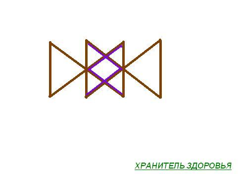 hranitel__zdorov_ya (485x351, 12Kb)