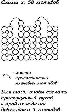 пальтсз (238x390, 59Kb)