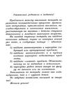 Превью p0002 (457x700, 133Kb)