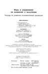 Превью p0035 (451x700, 79Kb)