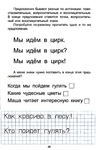 Превью p0028 (448x700, 150Kb)