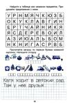 Превью p0032 (453x700, 204Kb)