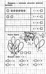 Превью p0015 (440x700, 209Kb)