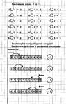 Превью p0023 (444x700, 197Kb)