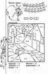 Превью p0033 (451x700, 208Kb)