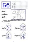 Превью p0019 (462x700, 130Kb)