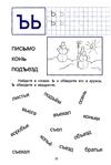 Превью p0034 (469x700, 111Kb)