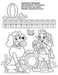 Превью p0018 (543x700, 198Kb)