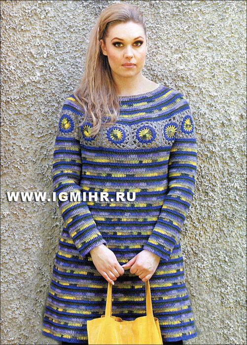Для дам приятной округлости. Пестрое платье с круглой кокеткой, от финских дизайнеров. Крючок