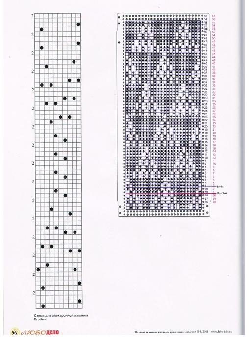 лд 4 2013 054 (508x700, 243Kb)