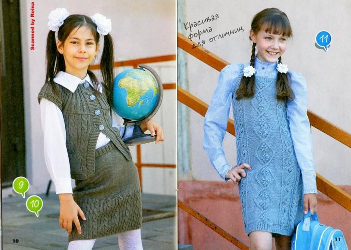 одежда для подростков девочек 2011 оптом
