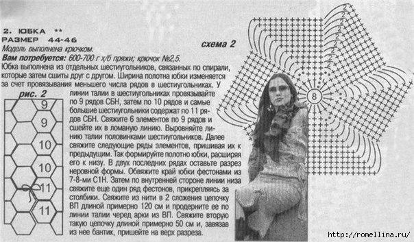 5198157_ubka_kruchkom_shema (604x353, 172Kb)