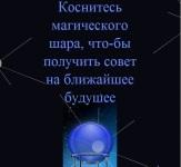3487914_gadanie (163x150, 9Kb)