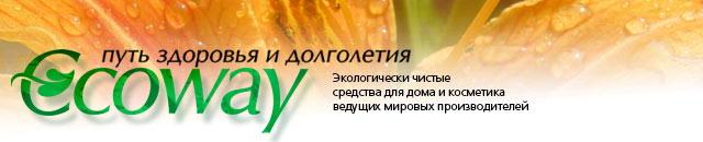 ecoway/5346478_ecoway3b_e (640x130, 26Kb)