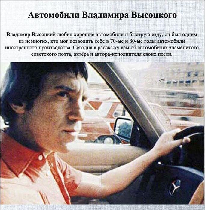 auto-001 (682x700, 352Kb)