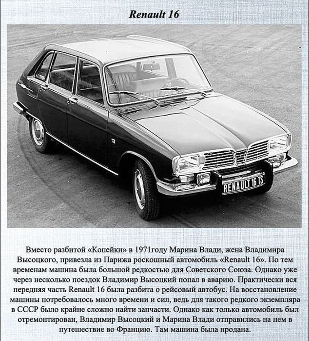 auto-003 (634x700, 345Kb)