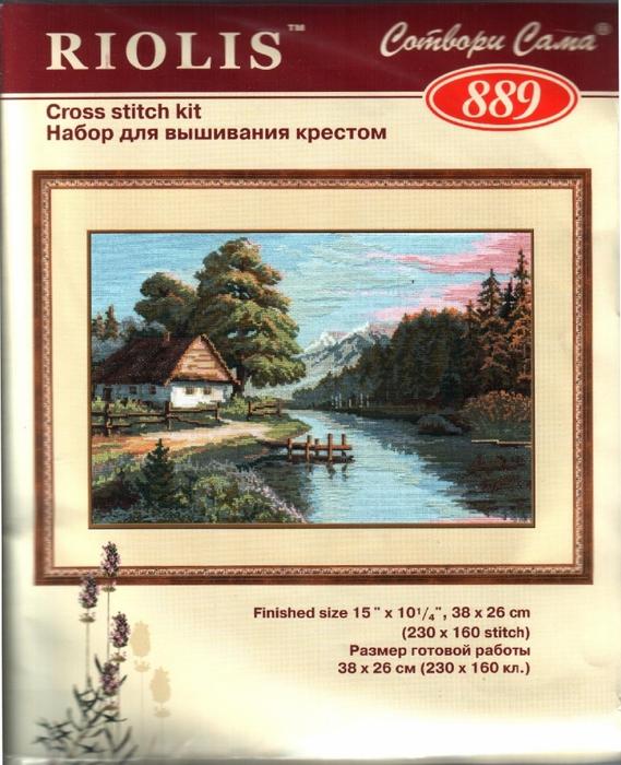 889 (569x700, 313Kb)